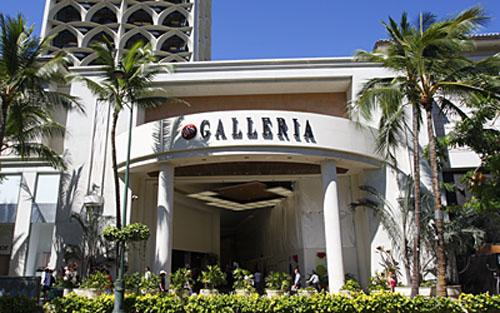 DFS Galleria Waikiki - luxury retail shopping mall