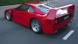 1992 Ferrari F40 supercar