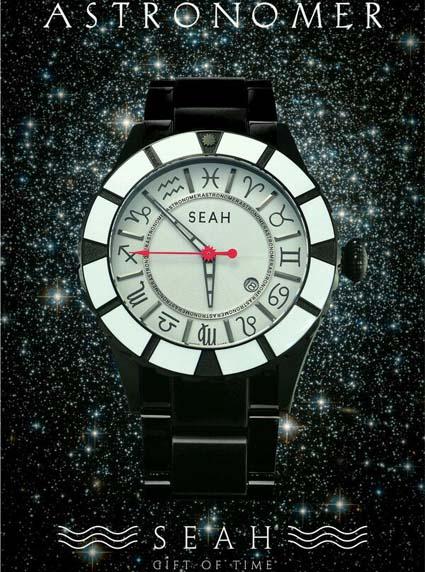 SEAH Astronomer luxury watch