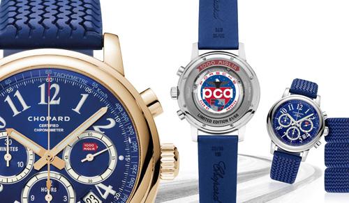 Chopard Mille Miglia Watch - Porsche Club of America
