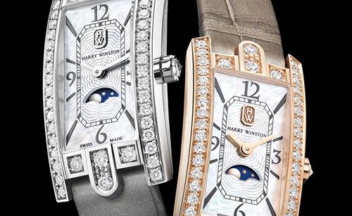 Harry Winston Avenue C Mini Moon Phase Luxury Watch