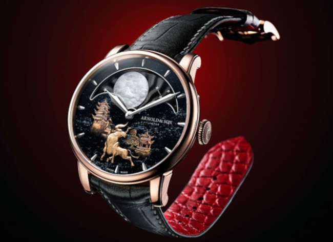 "Arnold & Son launches Perpetual Moon ""Year of the Ox"" luxury watch"